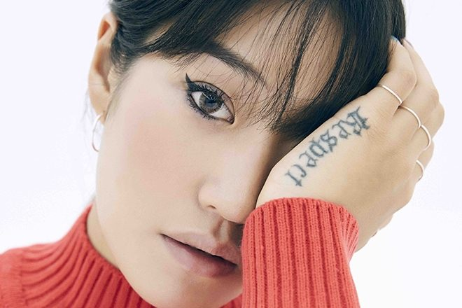 Peggy Gou teams up with Ninja Tune for her forthcoming EP