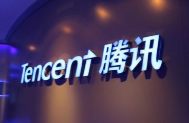 Tencent Music Entertainment Files IPO for American Markets