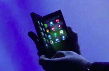 The Galaxy Fold: Samsung's New Foldable Phone?