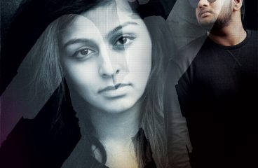 """Prithvi Sai returns with a powerful electro tune """"Rapture"""" featuring Sabreena Singh"""