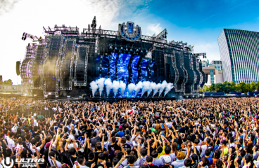 Ultra Japan Aftermovie Is Now Available On YouTube
