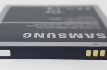 Samsung Believed to Be Working on a Next-Level Graphene Battery