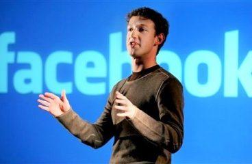 Facebook Begins Rolling Out New Desktop Design & Dark Mode