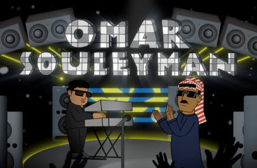 "Omar Souleyman Shares Animated ""Shlon"" Music Video"
