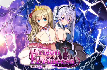 Prison Princess — On Sale Now!