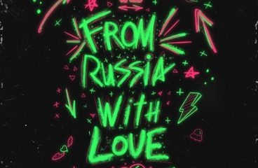ARTY And Friends Launch First Volume Of Collaborative Project: 'From Russia With Love'
