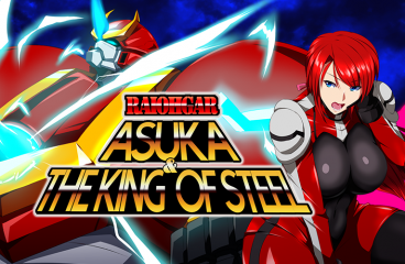 RaiOhGar: Asuka and the King of Steel– On Sale Now!