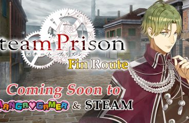 [License Announcement!] Steam Prison Fin Route DLC