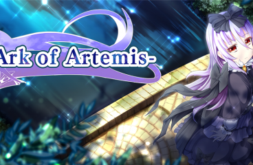 Ark of Artemis Now Available!