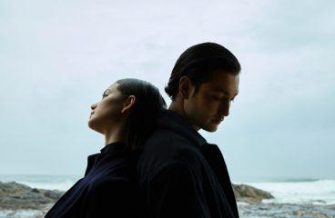 Lastlings Release 'False Reactions' Remixes