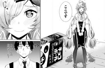 Little Lady, Big Meals: Kozuma no Kobito no KenshinRecipe